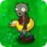 Inner-tube/Duck-tube Zombie